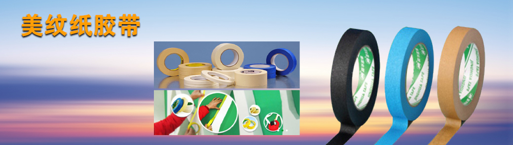 Tapes and lables polymeric materials from bobs-tech